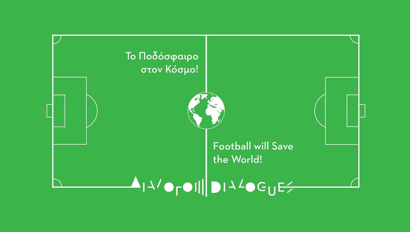 Football will Save the World